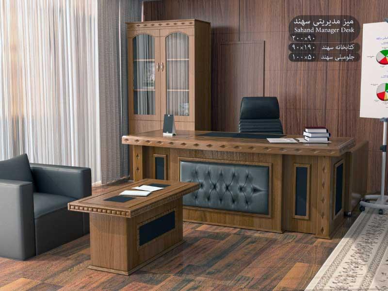 میز مدیریتی وکیوم سهند
