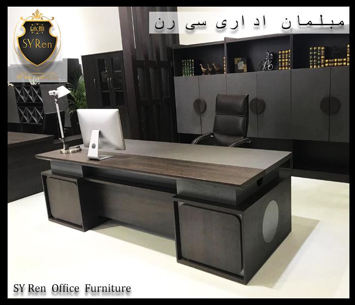 بهترین مبلمان اداری تهران