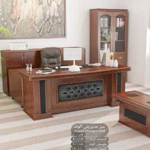 میز مدیریتی وکیوم الوند