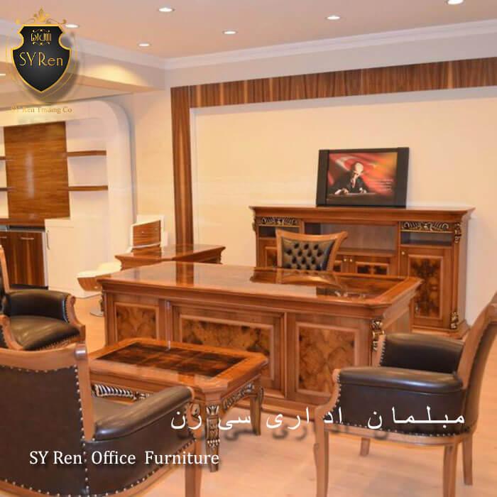 میز مدیریتی سلطنتی