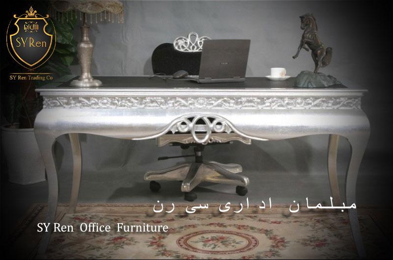 مبلمان اداری شیراز